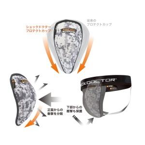 [ショックドクター オールスポーツ プロテクター]エアコアカップ(208)
