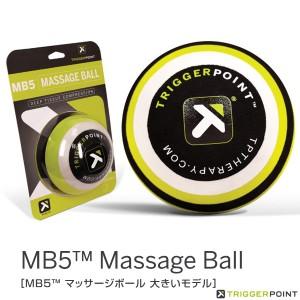 [トリガーポイント オールスポーツ トレーニング用品]MB5 マッサージボール/直径12cm(04422)