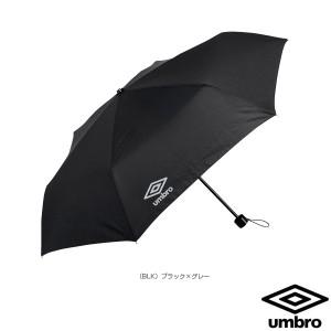 [アンブロ オールスポーツ アクセサリ・小物]折りたたみUVケアアンブレラ(全天候型)(UJA9654)