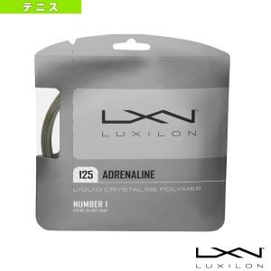 [ルキシロン ]LUXILON ルキシロン/ADRENALINE 125/アドレナリン125(WRZ993800)(ポリエステル)ガット