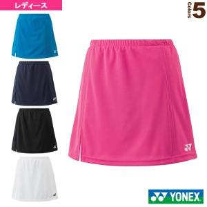 [ヨネックス テニス・バドミントン ウェア(レディース)]スカート/インナースパッツ付/レディース(26046)テニスウェアバドミントン