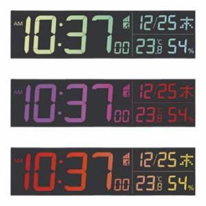 デジタル時計 リズム イロリア 8RZ173SR03 A/白 名入れOK(別料金)