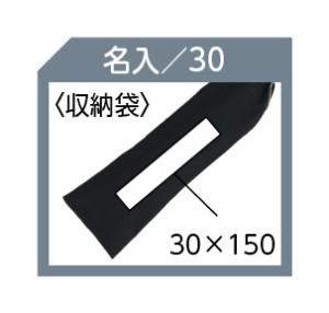 晴雨兼用傘 晴雨兼用折傘 1874 B/ピンク 名入れOK(別料金)