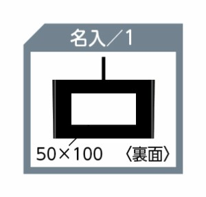 花瓶/漆芸インテリア 富士美松 雅リモコンラック M15899  名入れOK(別料金)