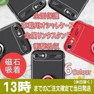 iPhone8plus ケース iPhone8 plus ケース iPhone 8 plus ケース アイフォン 8 plus アイフォン8plus ケース iPhone8plusケース アイフォ