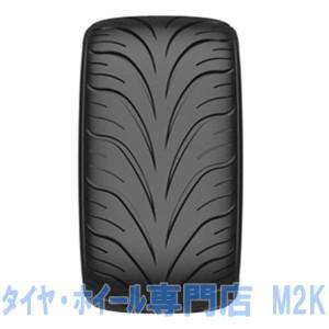ポイント10倍 595 RS-R 245/35R18 フェデラル タイヤ 1本 ドリフト ハイグリップ ドリフト サーキット フロント 業者宛て送料 要納期確認
