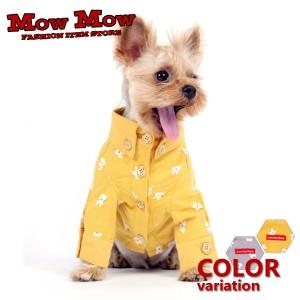 犬服 夏用 アロハシャツ 旅行 夏 ペットウェア ドッグウェア かわいい ペット用品 インスタ映え ds0024