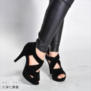 【即納】靴 ヒール レディース グラリディエータ—サンダル too-qc898
