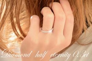 【送料無料】結婚指輪 婚約指輪 マリッジリング エンゲージリング プラチナ スイートテン ダ