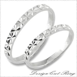 【送料無料】ペアリング 指輪 カットリング プラチナ シンプル プラチナ900 カットリング ス