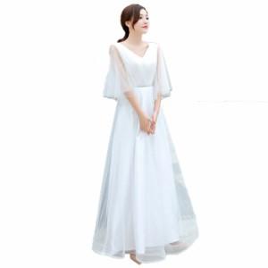 700de17d6bf6f レディース Vネック ロングドレス 大きいサイズ 体型カバー 宴会ドレス 映画祭 ドレス 演奏会