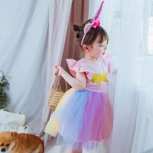 f1f8e6002d0f5 AD120ディズニープリンセス 子供用ドレス キッズ ソフィア ユニコーン なりきりワンピース ユニコーン 子どもドレス