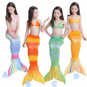 4d000fa39a189 AD169 コスプレ衣装 子供 人魚姫ワンピース キッズ コスチューム 水着 子供用ドレス 衣装 コス なりきり