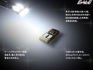 T10 高輝度 3014 SMD LED 18チップ 搭載 キャンセラー 内蔵 ウェッジ バルブ 2個セット ポジション ルームランプ ライセンスランプ