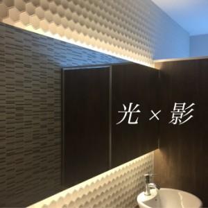 セラサーブW 全色 ユニット販売  タイル モザイクタイル キッチンタイル タイルシート ガラスモザイク 玄関タイル 浴室タイル 床タイル