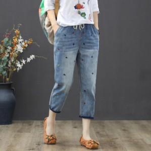 レデイーズ デニムパンツ 七分刺繍 ゆったりジーンズ ハイウエスト ハレムパンツ 森ガール系 ウォッシャブル 学院風 二点送料無料 大きい