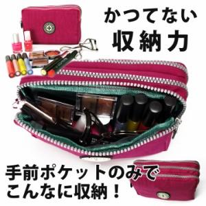 ポーチ 化粧 メイク コスメ カジュアル メンズ レディース 小物入れ 送料無料