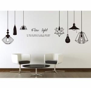 ウォールステッカー 北欧風 フローライト 壁紙シール 7種のランプ 黒色 英語 おしゃれな ポエム 電球 喫茶店 店舗装飾 賃貸部屋OK