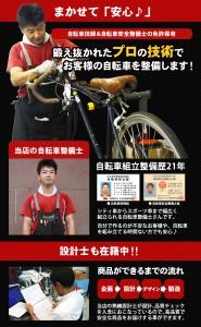【完成品】ロードバイク CAR-011 ZENOS 700c(約27インチ) 自転車 ロードレーサー アルミフレーム 16段変速 デュアルコントロール