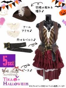 女海賊 海賊 ヘムスカート セクシー ハット 羽 ハロウィン パーティー 仮装?