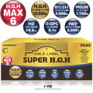 """""""SUPER H.G.H GOLD LABEL 1箱(17gX31袋) HGHの最高峰 新製品 HGH協会認定品 成長ホルモン分泌促進 アミノ"""""""