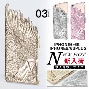 """iphone6 iphone6iphone6s ケース angel iPhone6 ケース iPhone6 Plusケース iPhoneケース"""