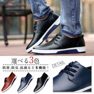 """""""ビジネスシューズ デッキシューズ カジュアルシューズ ウォーキングシューズ ビジネス デッキ ビジネス フォーマル 紳士靴 靴 革靴 ブラ"""""""