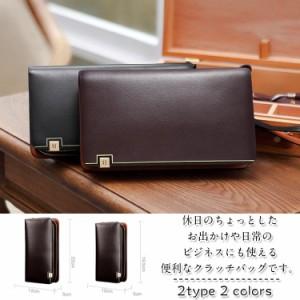 5c65286e737f クラッチバッグ メンズ PU ビジネスバッグ セカンドバッグ 鞄 長財布 流行 カジュアル 男性用 父