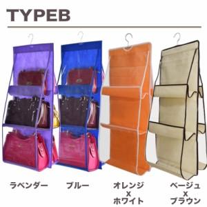 カバン 収納 最大6個★3段収納パッと中が見えるかばん バック ハンガー 付き鞄 収納 ラック整理整頓