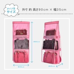 最大6個★3段収納パッと中が見えるかばんバックハンガー付き鞄収納ラック整理整頓がとっても簡単 新生活