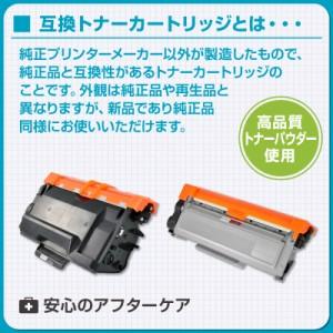 送料無料 互換トナー キヤノン CRG-515 ブラック Canon