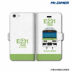 [◆]JR東日本 E231系500番台 山手線スマホケース iPhone7ケース iPhone7 iPhone6s iPhone6 手帳型ケースタイプ:ts1070nb-umc02