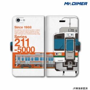 [◆]JR東海211系5000番台 手帳型ケースタイプ:ts1161na-umc02 ミスターダイマー Mr.DIMER