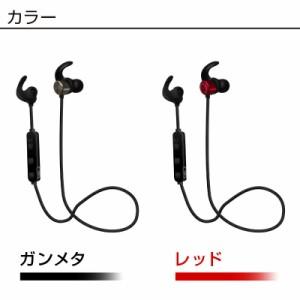 イヤフォン ワイヤレスイヤホン bluetooth イヤホン ワイヤレス 両耳 iPhone Android iPhoneXS iPhoneXSMax iPhoneXR