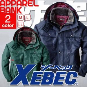 ジーベック 作業着 アウター 冬用 ブルゾン 作業服 メンズ 防水 防寒 撥水 透湿 ボア 保温 中綿 エコ素材 XEBEC