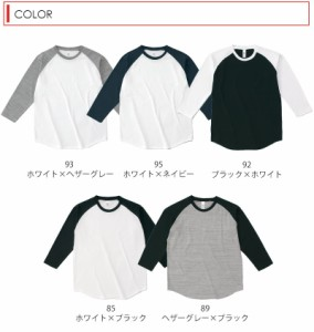Tシャツ 7分袖 メンズ ユニセックス 6.2オンス ロングスリーブ 無地 OE1211