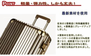 スーツケース中型・超軽量・Mサイズ・TSAロック搭載・ 旅行かばん・キャリーバッグ・ 6202 アウトレット新品 送料無料
