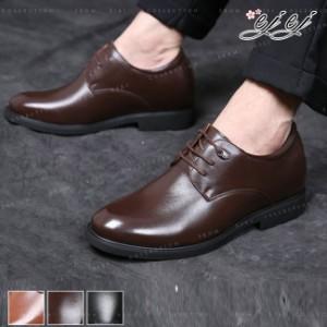 【タイムセール ポイント2倍】革靴 紳士靴 シューズ メンズ 男性 ビジネスシューズ インヒール 背が高くなる 面接