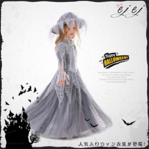 ハロウィン衣装 コスプレ衣装 仮装 コスチューム ロング丈  幽霊 お姫様 女の子 魔女 ヴァンパイア パーティー 子供用 レース