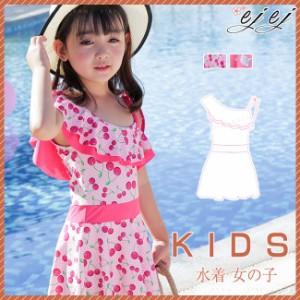 b6f63f66805f5 お買い得クーポン 水着 ベビー 新作 ワンピース 夏 子供 海 キッズ 女の子 花柄 かわいい
