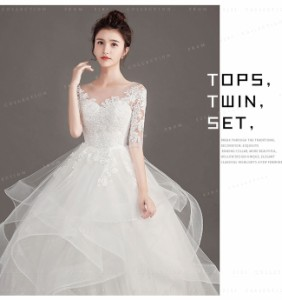 1ff1221871c0f お買い得クーポン花嫁ドレス ウェディングドレス 結婚式 ワンピース レース ウエディング プリンセス 華やかドレス レース 花嫁ドレス
