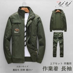 作業服 ワークマン セールの通販|au PAY マーケット