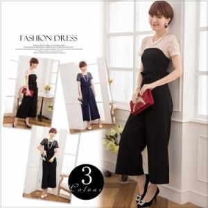 結婚式のパンツスタイル パンツドレス セットアップ 袖あり レディース ドレス パンツ オケージョン ワンピース シースルー 上下セット