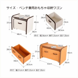 【EVAキッズ】【在庫処分】 ベンチ兼用おもちゃ収納ワゴン 幅63cm 国産 完成品