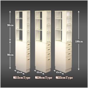 隙間収納ラック 幅25cmタイプ[すき間 スキマ収納]ピッタリサイズの収納庫でスキマを活かします!