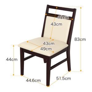 ゆったり座れる天然木ダイニングチェア Kaku [カク] 【4脚組で2,000円もオトク!】 ダイニングチェア シンプル椅子 完成品