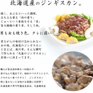 特製ラム肉ジンギスカン800g 【...