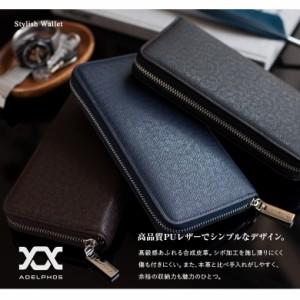 e53fc7a829d3 メンズ 長財布 財布 ラウンドファスナー 小銭入れ シボ加工 大容量 レディース レザー 合皮