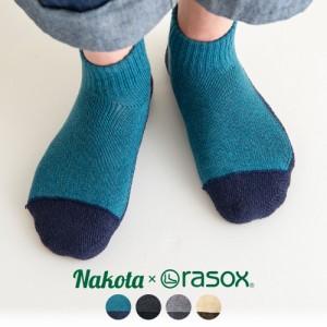 nakota × rasox ナコタ ラソックス draron 吸水速乾スニーカーソックス 靴下