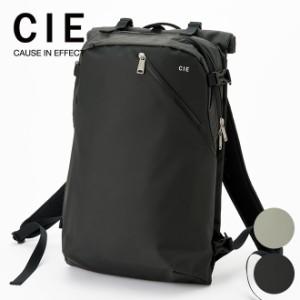 CIE シー VARIOUS BACKPACK ヴェアリアスバックパック リュック デイパック リュックサック 鞄 カバン バッグ バック ビジネス 通勤 メン